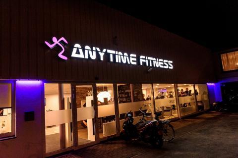 anytime fitness hoogeveen