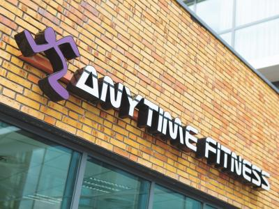 De ambities van Anytime Fitness