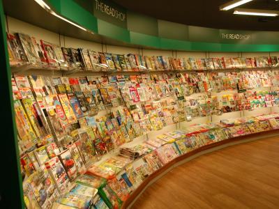 Read Shop Express