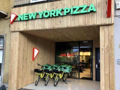 New York Pizza België